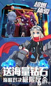 兵器少女游戏截图-3