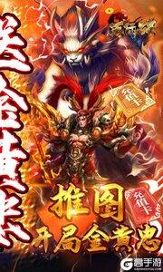 侍忍者商城版游戏截图-1