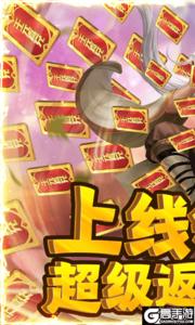 江湖侠客令游戏截图-0