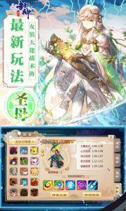 一战封神:三太子游戏截图-4