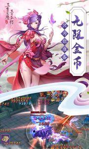 三生三誓青丘传至尊版游戏截图-2