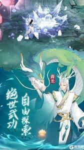 白蛇仙劫v010420(89510.897游戏截图-4
