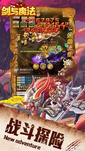 剑与魔法游戏截图-0