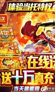 梦幻仙语正版游戏截图-0