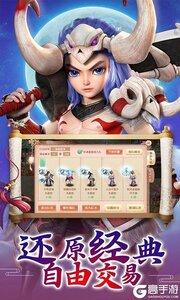 九天仙梦游戏截图-2