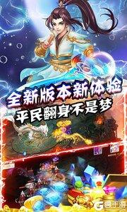 梦幻江湖游戏截图-3