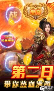 龙与勇士游戏截图-0