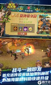 黑龙与天使游戏截图-1
