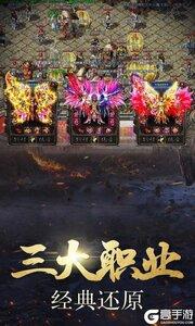 斗魂传277版游戏截图-3