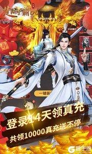 楚汉争霸OL商城版游戏截图-3