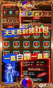 仙魔神域游戏截图-2