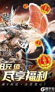 女神保卫战游戏截图-1