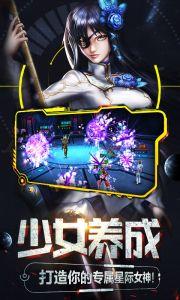 女神星球商城版游戏截图-2