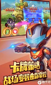 乱世(GM版)游戏截图-3