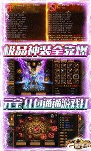 赤炎屠龙官方版游戏截图-3