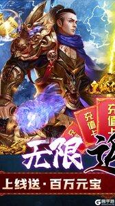 皇城传说V游版游戏截图-0