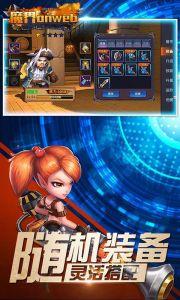 魔界onweb游戏截图-1