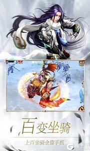 仙神之怒3733版游戏截图-1