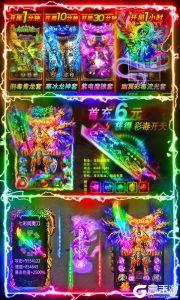 烈焰遮天高爆版游戏截图-3
