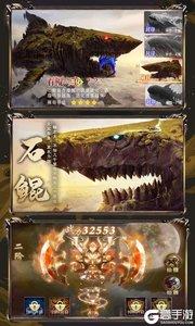 纵剑仙界(送海量连抽)游戏截图-1