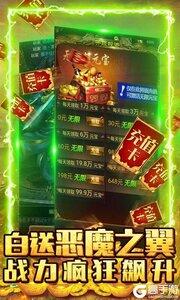 刺客GM版游戏截图-2