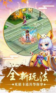 仙灵世界至尊特权游戏截图-4
