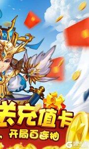 水浒乱斗3733版游戏截图-1