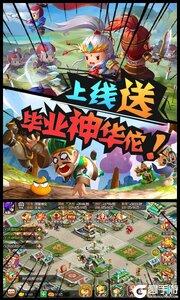 三国大领主可盘版游戏截图-2