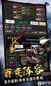魔灵无限元宝版游戏截图-2
