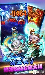 海魂少女VIP版游戏截图-3