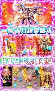 狂神无双咪噜版游戏截图-4