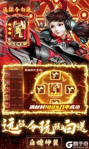 龙纪元游戏截图-3