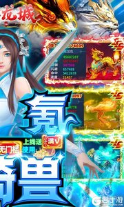 剑舞龙城最新版游戏截图-1