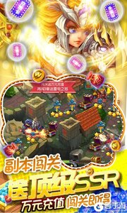 方块创造手机版游戏截图-4