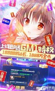萌神战姬买断版游戏截图-0