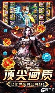 女神保卫战2021游戏截图-2