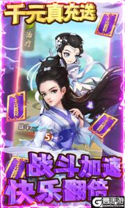 江湖侠客令游戏截图-4