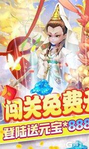 萌蛇联盟最新版游戏截图-0