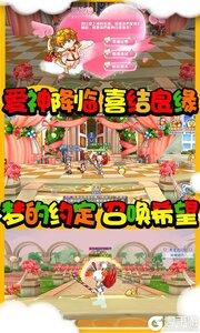最Q幻想咪噜版游戏截图-3
