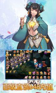 思仙星耀版游戏截图-1