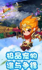 仙语奇缘飞升版游戏截图-0