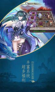 异界少女召唤师(超V版)游戏截图-1