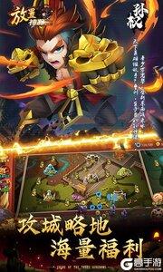 乱斗堂2游戏截图-4