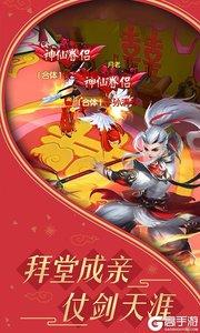 热江(周年特权)游戏截图-1