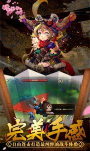 剑心游戏截图-3