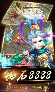 龙痕守护游戏截图-0
