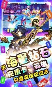 萌神战姬BT版游戏截图-4
