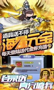 塔防镇魂师游戏截图-4