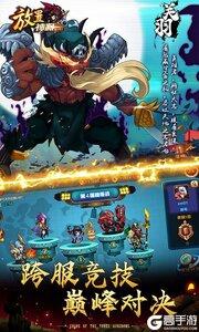 乱斗堂2游戏截图-3