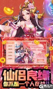 幻境缘正式服游戏截图-2